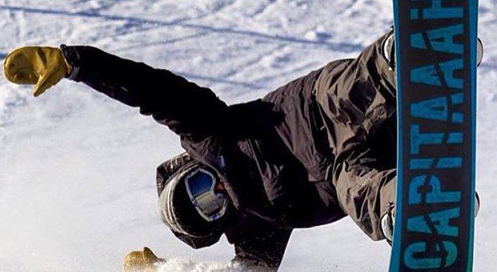 Capita 2017 : Le snowboard du futur !