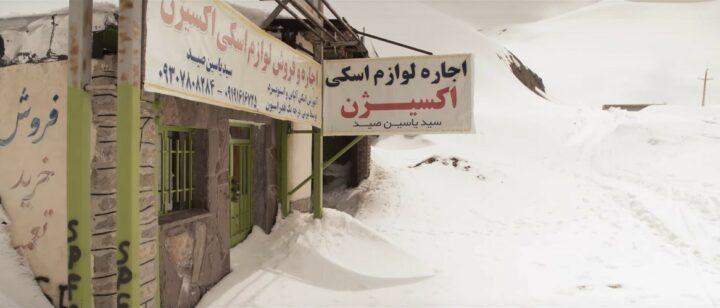 Freedom to Explore Ep. 2 : ski rando au sommet de l'Iran